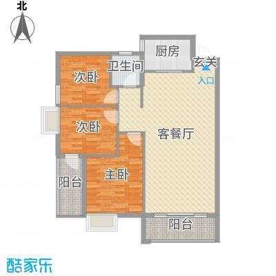 紫阳京鼎108.97㎡户型3室3厅1卫1厨