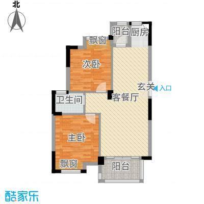 正方・上林苑86.70㎡B-3-1户型2室2厅1卫1厨