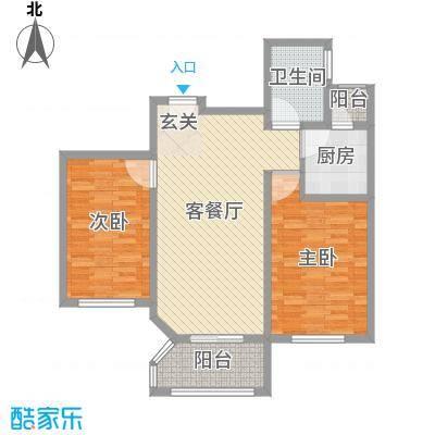 英伦名嘉93.00㎡3#、5#、6#楼B1户型2室2厅1卫
