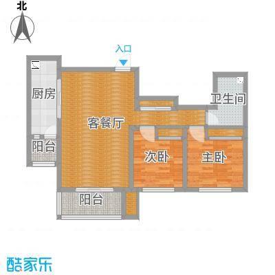 90平两室两厅一卫