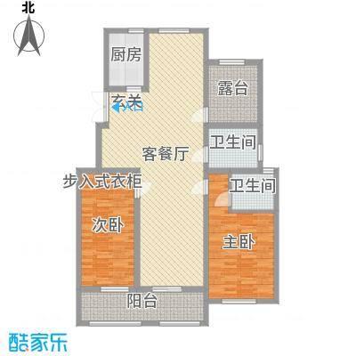兰陵锦轩132.00㎡1#标准层D户型3室3厅2卫1厨
