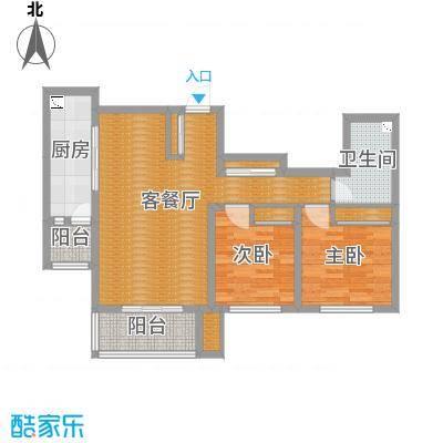 90平两室两厅一卫-副本