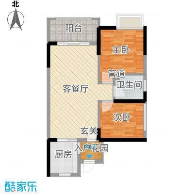 景新・国际70.23㎡16栋05户型2室2厅1卫1厨