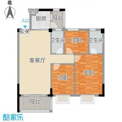 雅逸轩107.07㎡A栋0550X70户型3室3厅2卫1厨