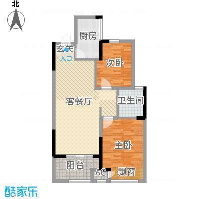 无锡万达文化旅游城84.00㎡小高层D2户型2室2厅1卫1厨