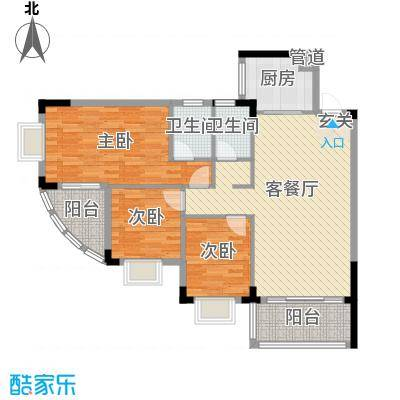 雅逸轩112.21㎡A栋0350X70户型3室3厅2卫1厨