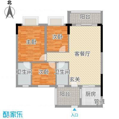 雅逸轩100.41㎡B栋0150X70户型3室3厅2卫1厨