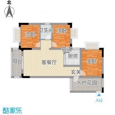 雅逸轩97.02㎡A栋01户型3室3厅1卫1厨