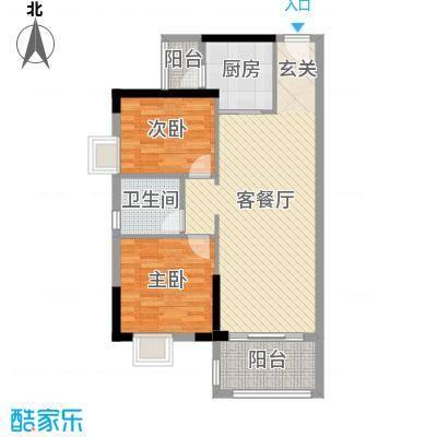 保利国际广场83.61㎡三期7栋02户型2室2厅1卫1厨