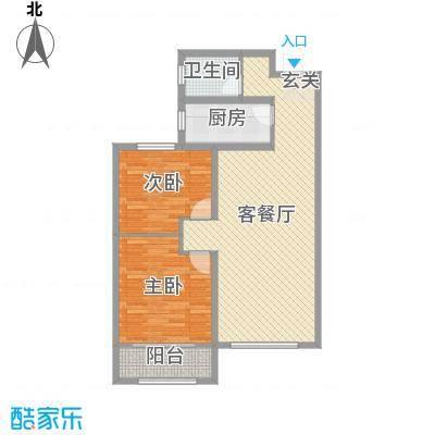 保利海德公馆95.35㎡三期2#3#楼标准层Z-1户型2室2厅1卫1厨