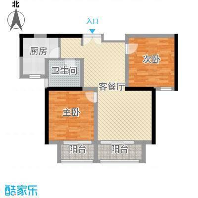 名豪天台苑86.00㎡2A户型2室2厅1卫