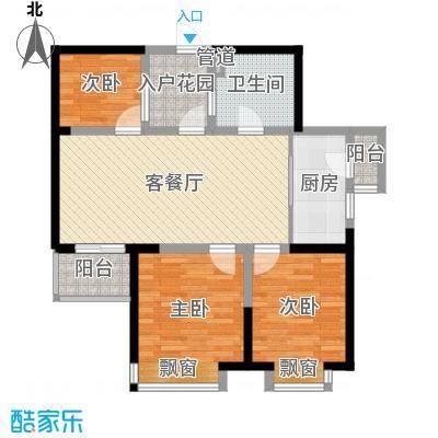九龙仓时代上城89.00㎡一期水岸1、3号楼A1户型2室2厅2卫1厨