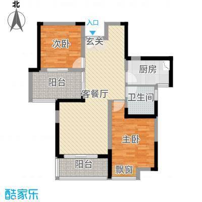 九龙仓时代上城89.00㎡YOUNG房1号楼B-G2户型2室2厅1卫1厨