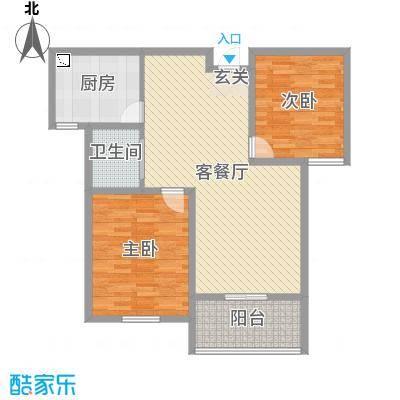 文鑫花园100.20㎡A5户型2室2厅1卫1厨