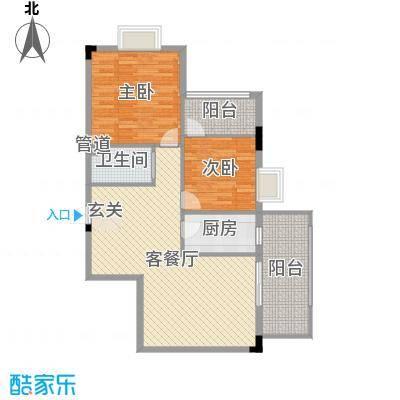 双子座108.64㎡A栋05户型2室2厅1卫1厨