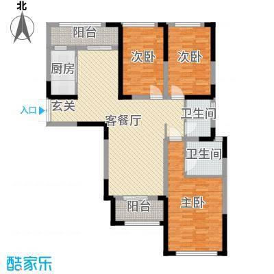 万景城116.00㎡8#-H户型3室3厅2卫1厨