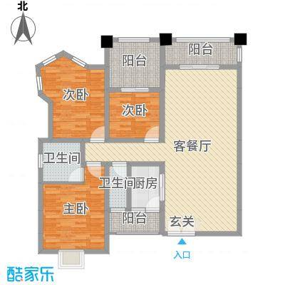 阳光新城122.19㎡T6户型3室3厅2卫1厨