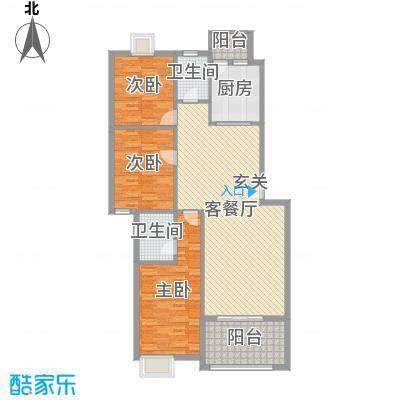 阳光新城129.05㎡D2户型3室3厅2卫1厨