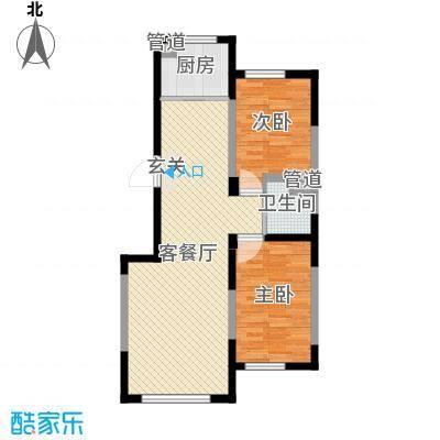 蓝色港湾92.00㎡三期庭舍户型2室2厅1卫1厨