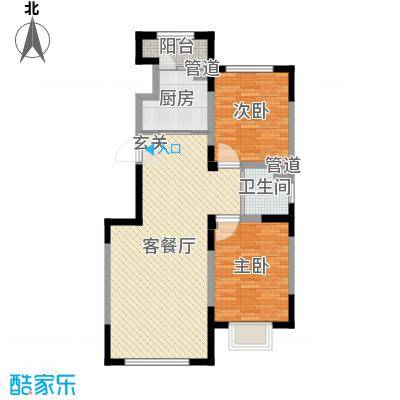 蓝色港湾101.00㎡三期庭樾户型2室2厅1卫1厨