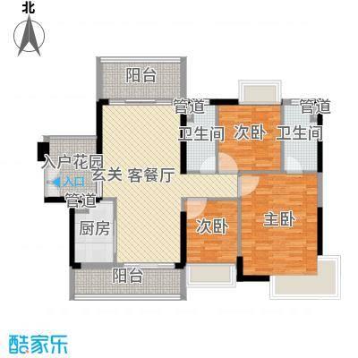 紫园115.25㎡18幢01户型3室3厅2卫1厨