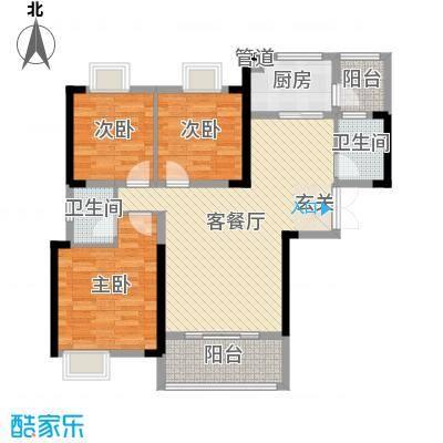 玛丽的花园123.64㎡13栋01户型3室3厅2卫1厨