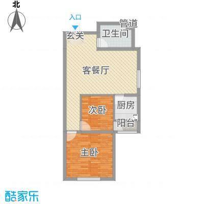 晟宝龙广场74.11㎡晟宝龙C区G户型2室2厅1卫1厨