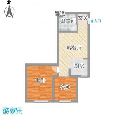 晟宝龙广场59.93㎡晟宝龙C区L户型2室2厅1卫1厨