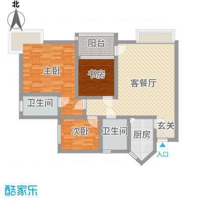 香格里拉桂花山城115.73㎡5户型3室3厅2卫