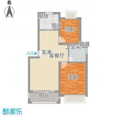 金鑫家园86.00㎡户型2室2厅1卫1厨-副本