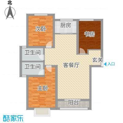 金桥天海湾123.97㎡21号楼A3户型3室3厅2卫1厨