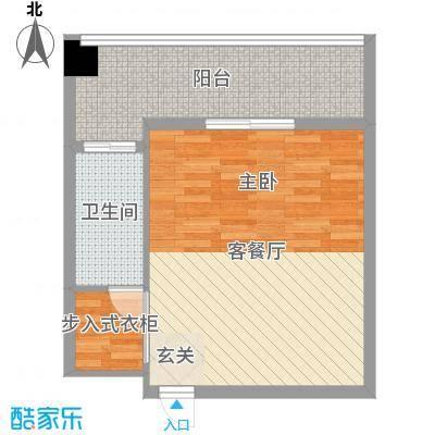 绿洲・凯德堡56.00㎡公寓C户型1室1厅1卫1厨