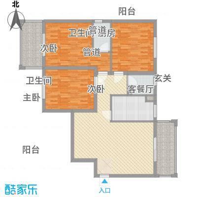 滏兴国际园二期13.00㎡7#8#D户型3室2厅2卫1厨-副本