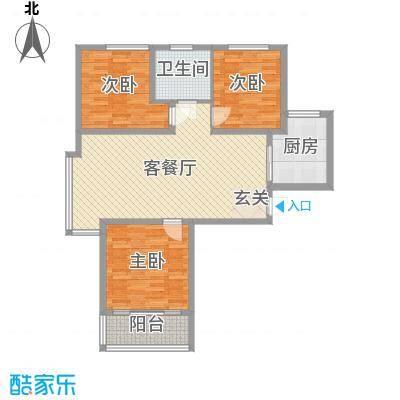 京海铭筑110.57㎡5#标准层A1户型3室3厅1卫1厨