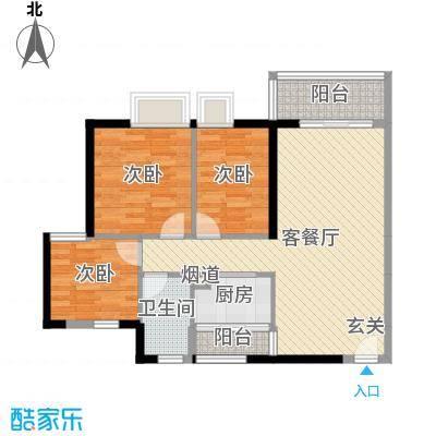 廉江锦绣华景89.00㎡20栋户型3室3厅1卫1厨