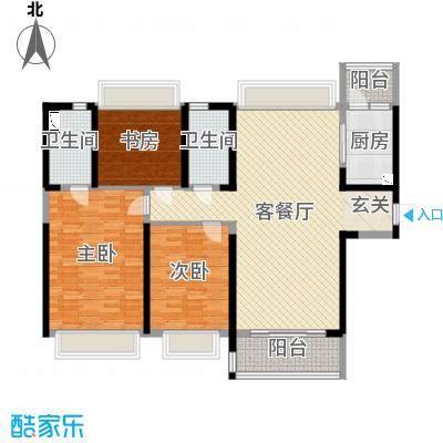 南通碧桂园133.00㎡YJ130-A户型3室3厅2卫1厨