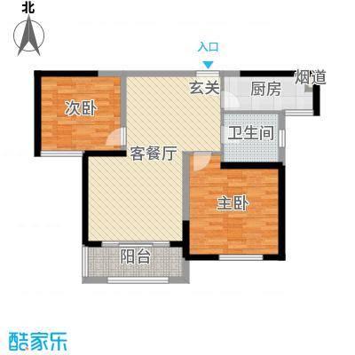 保利鑫城90.00㎡20#、21#中间户B2-2户型2室2厅1卫1厨