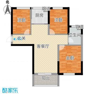 保利鑫城89.00㎡四期H4户型2室2厅1卫1厨