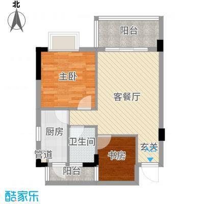景新豪苑60.55㎡A3栋03户型2室2厅1卫1厨