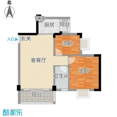 景新豪苑79.73㎡A1栋04户型2室2厅1卫1厨