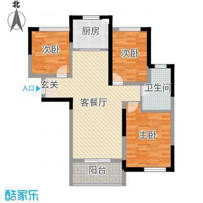 保利鑫城89.00㎡四期H5户型3室3厅1卫1厨