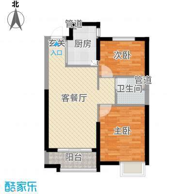 沈阳恒大绿洲83.51㎡97#3-2户型2室2厅1卫1厨