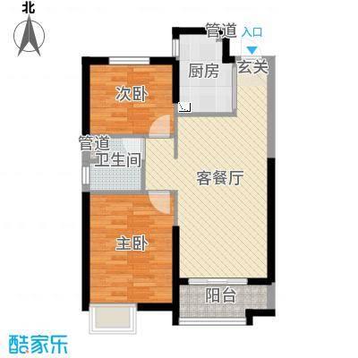 沈阳恒大绿洲82.45㎡97#4-2户型2室2厅1卫1厨