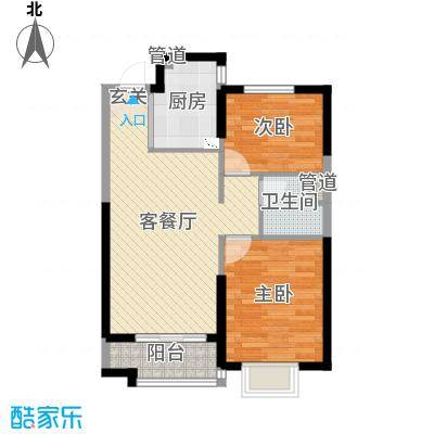沈阳恒大绿洲82.97㎡97#4-1户型2室2厅1卫1厨