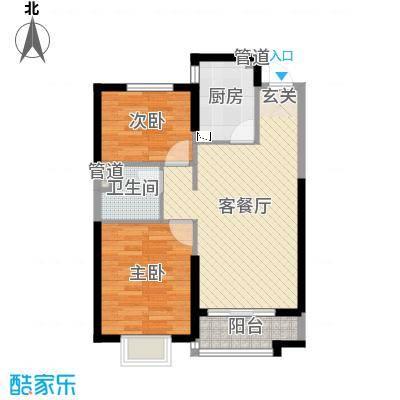沈阳恒大绿洲81.33㎡97#1-2户型2室2厅1卫1厨