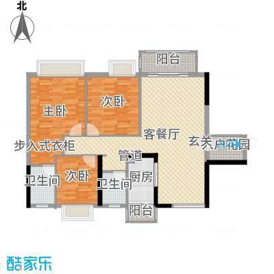 美的林城时代124.46㎡荣耀A8栋A户型3室3厅2卫1厨