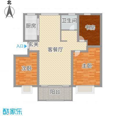 城市主人116.00㎡D1户型3室3厅1卫1厨