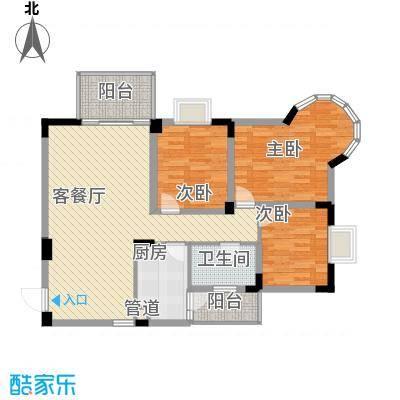 城市花园110.33㎡N3型户型3室2厅1卫1厨-副本