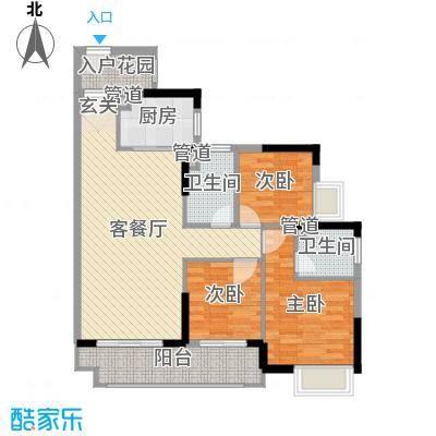 景新・国际97.50㎡16栋03户型3室3厅1卫1厨