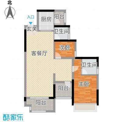 雅居乐・御景豪庭90.00㎡7座03/04单元户型3室3厅2卫1厨